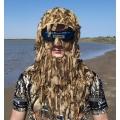 Шлем-маска с сетки камыш Лапша