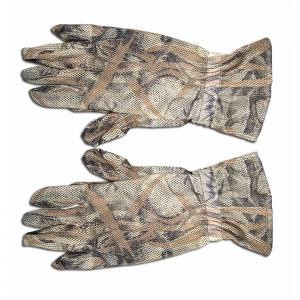 Перчатки из сетки камыш осенний
